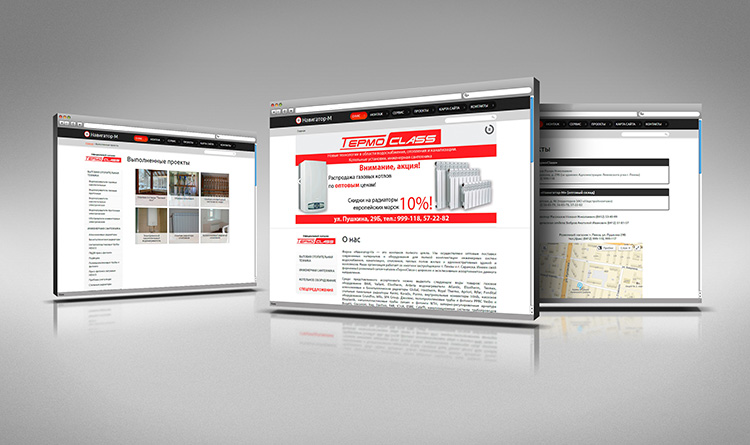 web-site_navigator-m (1).jpg