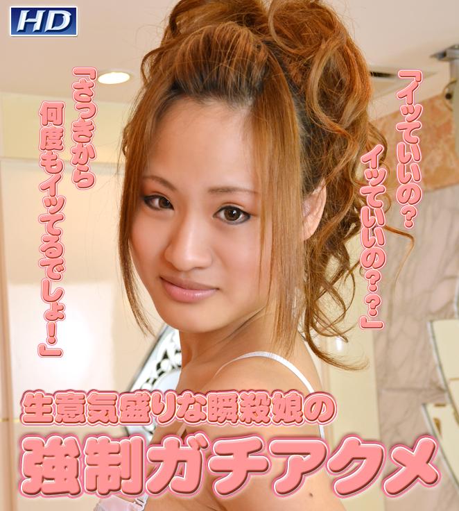 Gachinco.gachi386.Erika