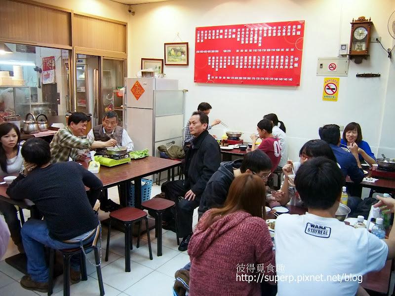 [小店食記]台北的下港吔羊肉爐:絕對再訪的平實美味小店 @ 彼得覓食趣 :: 痞客邦