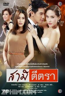 Người Chồng Tuyệt Vời - The Marked Husband (2013) Poster