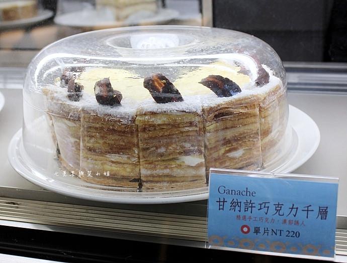 12 台南 深藍咖啡館 千層蛋糕
