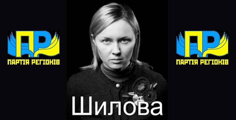 Индивидуалки днепропетровска с фото