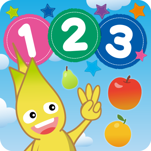 Japanese Number Learning Games for Kids:123 GooBee