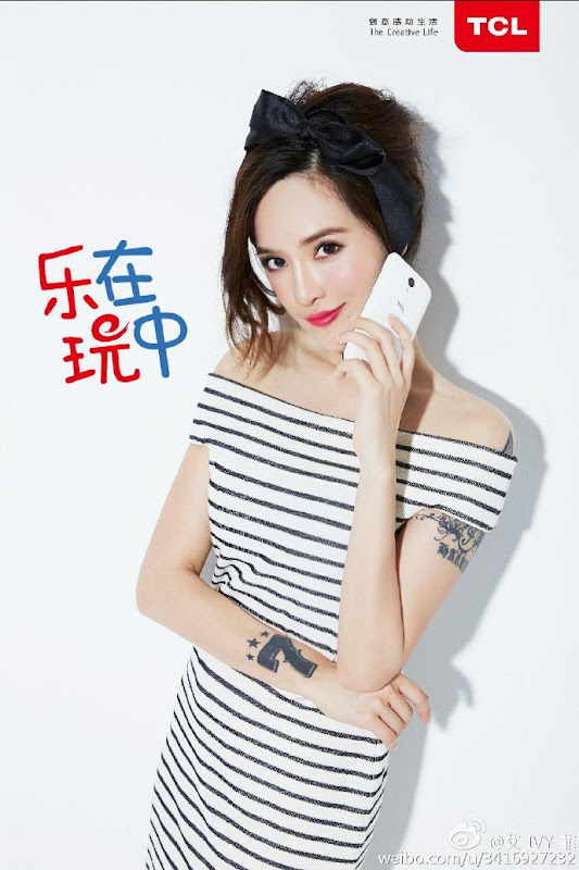 Ai Fei China Actor