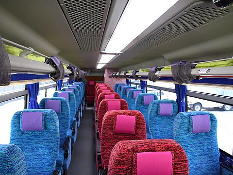 北海道バス「釧路特急ニュースター号」・993 車内 その1