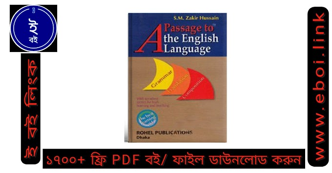 A passage To The English Language - Full Book PDF Download