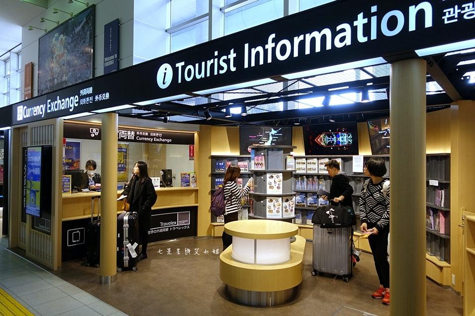 14 福岡三天兩夜自由行行程總覽