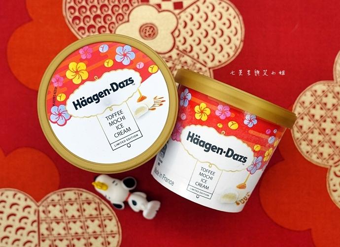 1 7-11 哈根達斯 太妃糖麻糬冰淇淋