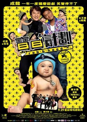 KE1BABF-HoE1BAA1ch-Baby-2005-KE1BABF-HoE1BAA1ch-Baby-2005