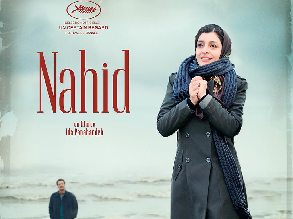Η Ιστορία της Ναχίντ (Nahid) Wallpaper