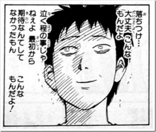 3ovKM thumb%25255B2%25255D - 【MOD】「AMIGO ITSUWA CHAIN REACTION-II MOD」レビュー。かっこいいグリップのMOD【VAPE/電子タバコ】