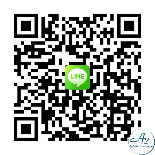 A2 GMAT 官方Line@