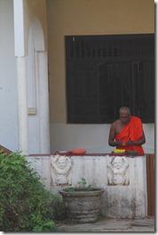 Ланка (265)