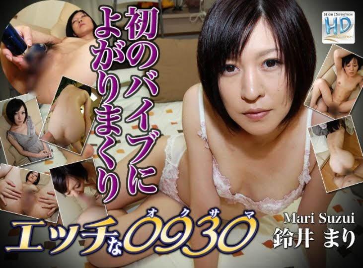 WS2019-01-16_09_38_09.JPG
