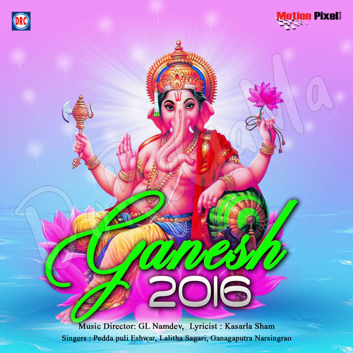 Ganesh-2016-Telugu-2016-CD-Front-Cover-Poster-Wallpaper-HD