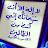 Ayman Hendy avatar image