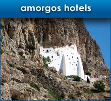 amorgos hotels