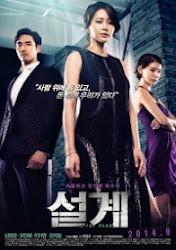 The Plan (Movie, 2014)