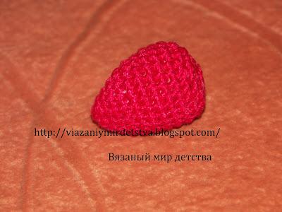 Вязаная ягодка крючком