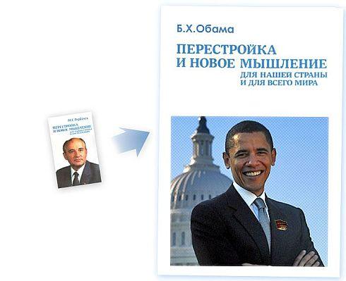 newamerican.biz -- perestroika,usa