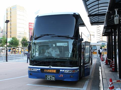 JR東海バス「ドリームなごや3号」 744-09991 プレミアムシート仕様車 名古屋駅到着