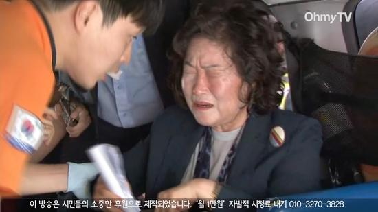 김태현 캡사이신
