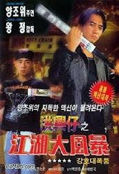 War of the underworld - Giang hồ đại phong ba