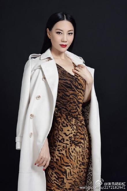 Hu Caihong China Actor