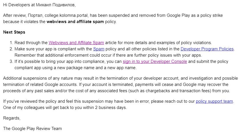 google play developer account cost