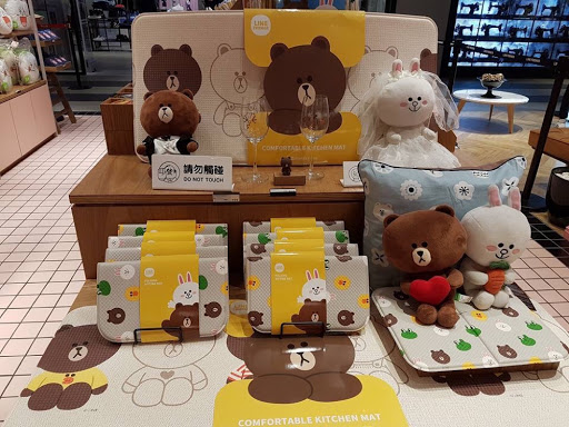 Pouch, dolls and kitchenware from Line Friends Store