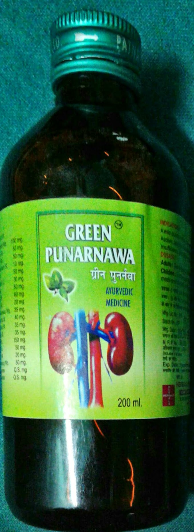 Green Punarnava Syrup: Ingredients, Indications, Dosages, Contraindications,  Presentation