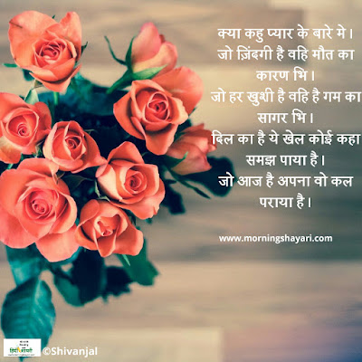 romantic shayari in hindi image romantic shayari image bf hd hindi shayari love couple shayari with image romantic shayari photo love couple shayari love shayari for boyfriend with images romantic good morning shayari love couple shayari in hindi romantic shayari download