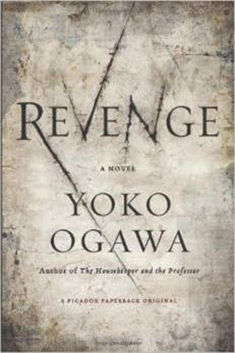 Ravenge, Japanese Book, Bento Box Magazine