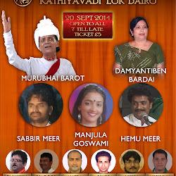 Kathiyavadi Lok Dairo at Maher Centre