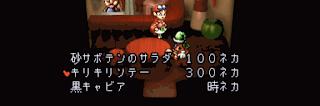 moon_釣り