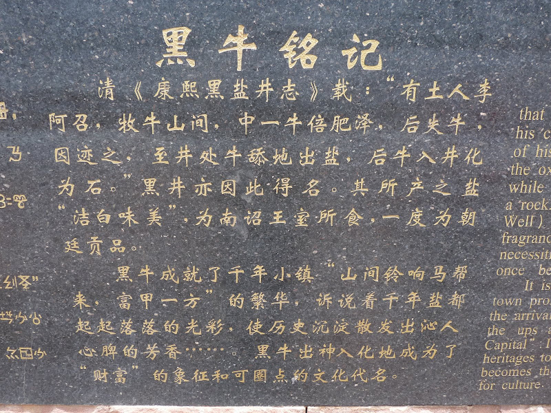 Chine . Yunnan   HEI JING  (ancienne capitale du sel) - P1260549.JPG