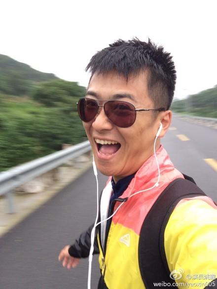 Yao Xin China Actor