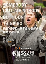 Qin Peijun China Actor