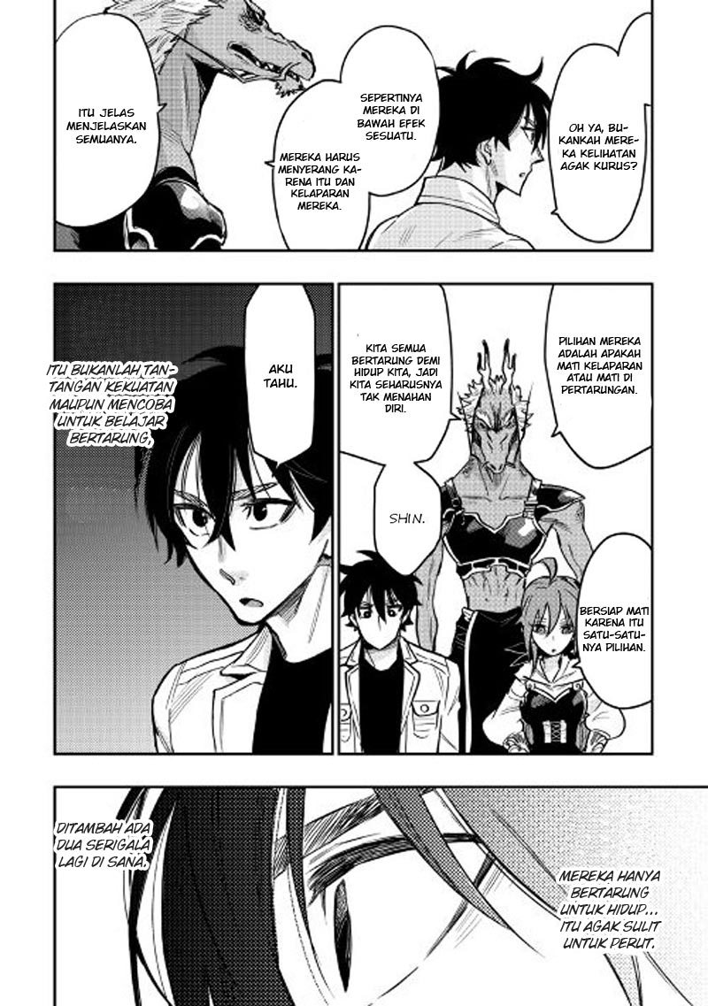 The New Gate Chapter 23