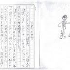 アスンシオン日語校児童感想文1_ページ_14.jpg
