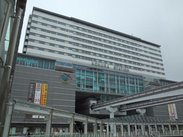 小倉駅の外観