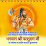 satyam pathak's profile photo
