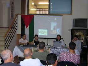 Conferencia sobre Palestina en el CCIV. 2004