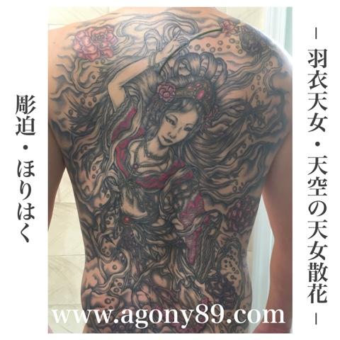 刺青、羽衣天女、背中一面、和彫り、刺青デザイン画像,天女散花、刺青 天女、