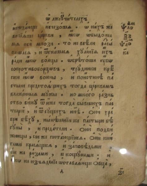 xxx imagen 33