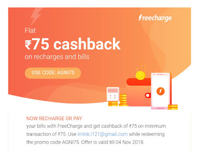 FreeCharge - Flat Rs 100 Cashback on Recharge of Rs 100 or