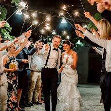 Wedding photographer Thomas  ht Horvath (htphoto9). Photo of 04.06.2018
