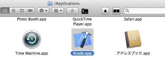 xcode4.3