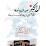 emy emy's profile photo