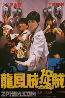 Long Phụng Sơn Tặc - Licence to Steal (1990) Poster